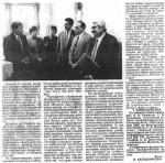 Presse - Etoile rouge de Sriednaya Akhtouba region de Volgograd - 1999